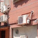 air conditioning exterior units